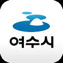 여수시청 icon