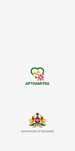 Apthamitra screenshot 1