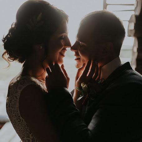 Wedding photographer Aleksey Rudich (arpic). Photo of 26.04.2017