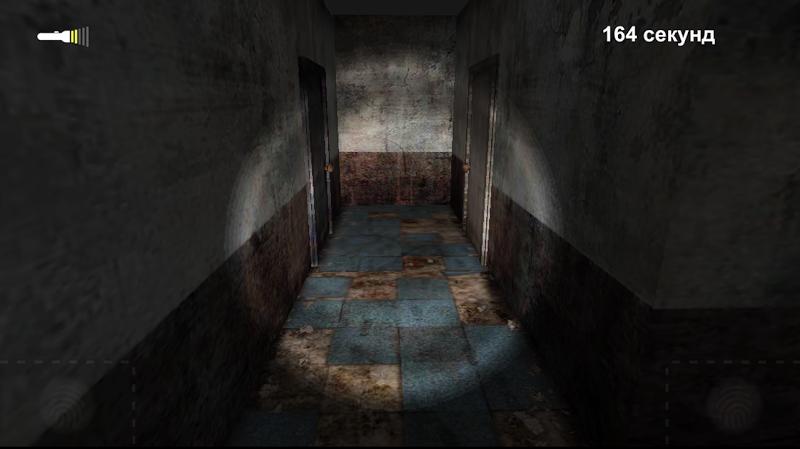Скриншот Призрачный Сон