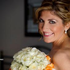 Wedding photographer Leonardo Marrone (leonardomarrone). Photo of 25.06.2016