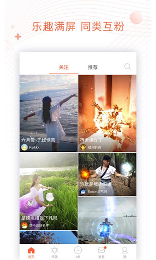 SightPlusAR 4.3.3.18653 screenshots 4