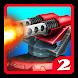 銀河の戦争 – Galaxy Defense 2 - Androidアプリ