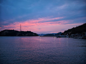 Photo: The pinks and blues, Naoshima; anonymous photo