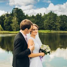 Wedding photographer Katerina Luschik (SunDay). Photo of 16.08.2017