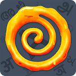 Jalebi - A Desi Word Game