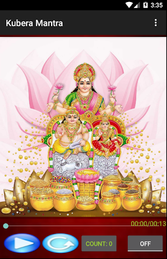 Kubera Mantra With Lyrics