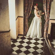 Wedding photographer Anastasiya Kushina (aisatsanA). Photo of 12.04.2013