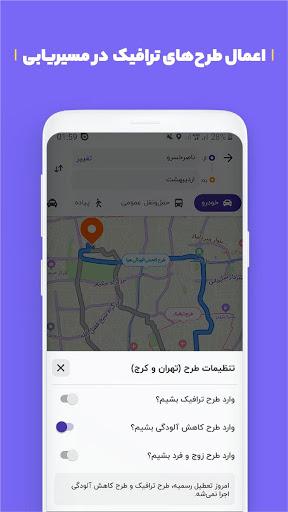 بلد screenshot 4