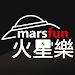 MarsFun火星樂 Icon
