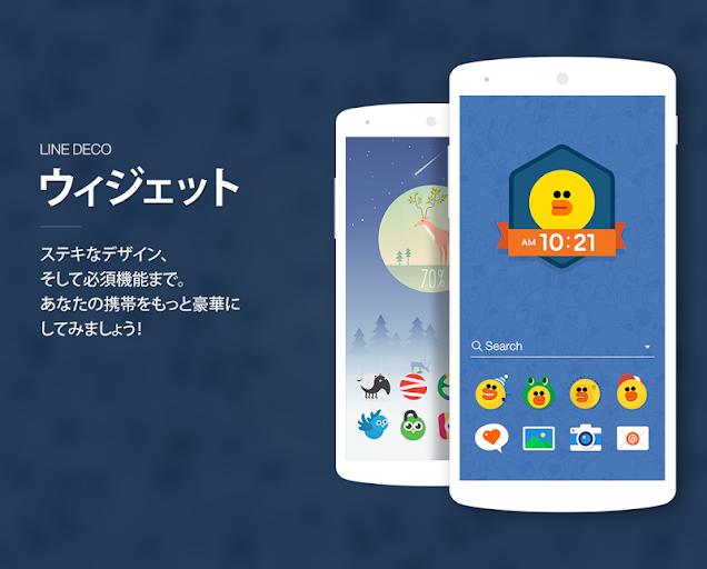 壁紙&アイコン&ウィジェット- LINE DECO