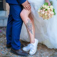 Wedding photographer Aris Kostemyakov (Aristaphoto). Photo of 10.09.2018