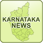 Karnataka News Live