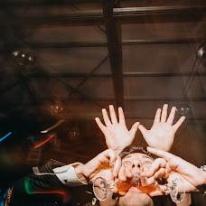 Wedding photographer Aleksandr Vinogradov (Vinogradov). Photo of 13.09.2018