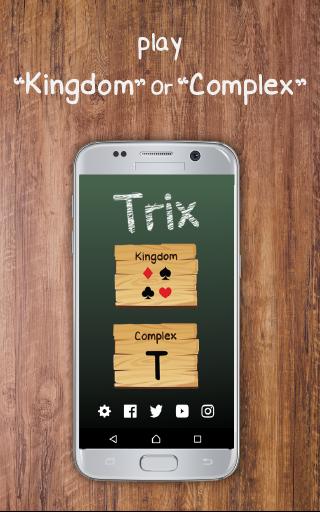 Trex (Trix Complex) 1.0.5 screenshots 1