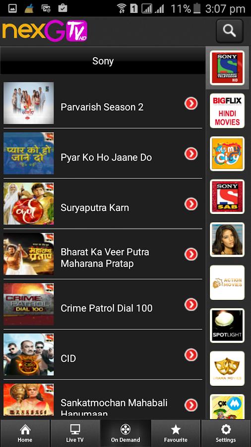 mobile tv app