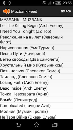 MUZBANK FEED chords of songs