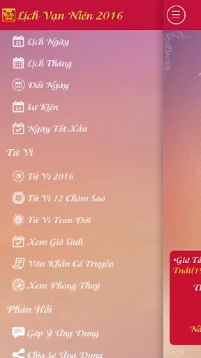 玩生產應用App|Lich Van Nien 2016 - Tu Vi免費|APP試玩