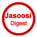 Jasoosi Digest Update Monthly icon