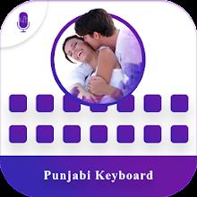 Punjabi Voice Typing Keyboard - Speech to text Download on Windows