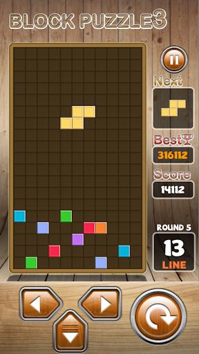 Block Puzzle 3 : Classic Brick 1.4.0 screenshots 2