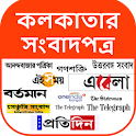 Kolkata Top Newspapers icon