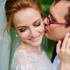 Wedding photographer Andrey Vasiliskov (dron285). Photo of 23.02.2017