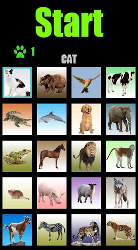 Animal sounds screenshots 1