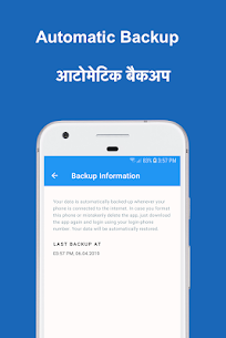 Khata Book – Udhar khata, Ledger Account Book 6