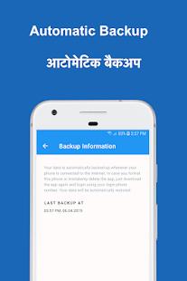 App Khata Book - Ledger Account Book, Udhar khata APK for Windows Phone