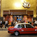 famous Yung Kee restaurant, known for their crispy duck in Hong Kong, , Hong Kong SAR