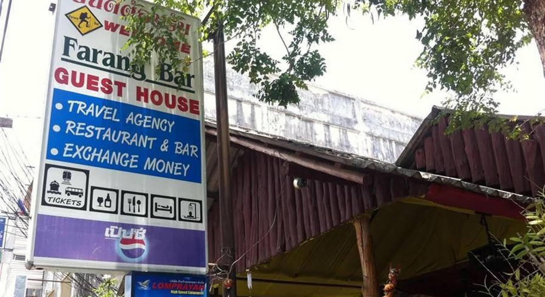 Farang Bar Guesthouse