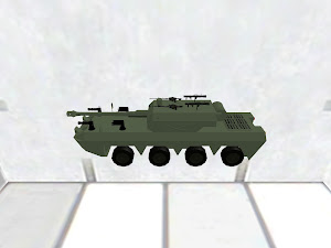 My First Armored APC