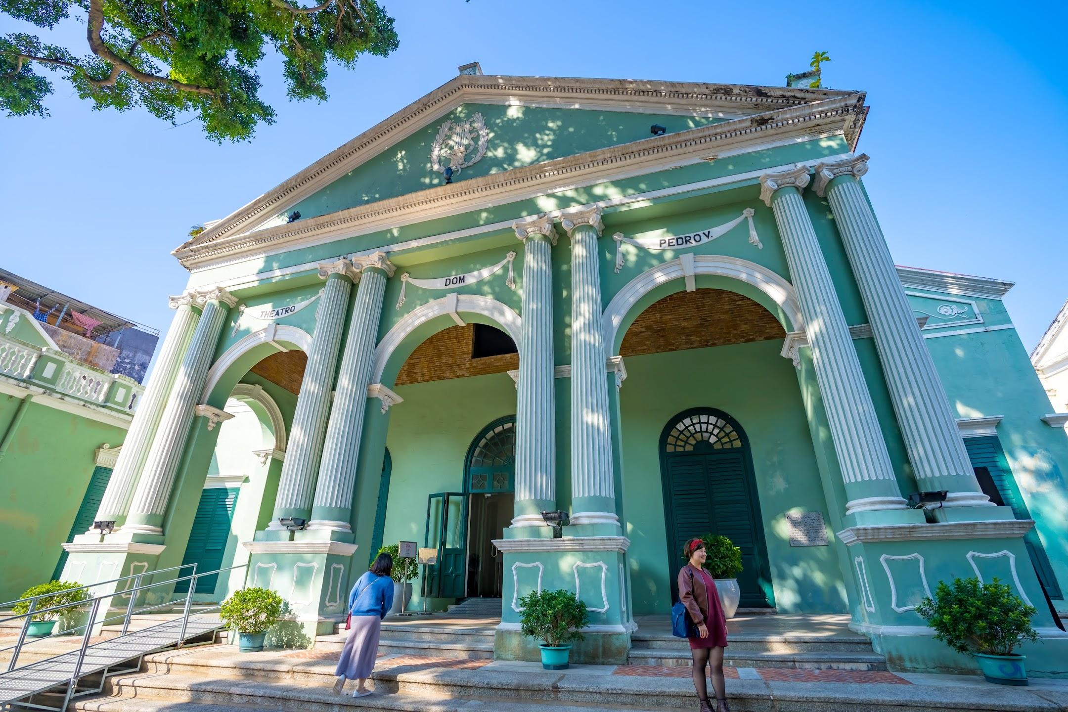 Macau Dom Pedro V Theatre/崗頂劇院/Teatro D. Pedro V