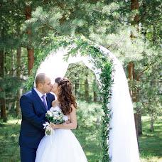 Wedding photographer Tatyana Papina (magazin201518). Photo of 01.09.2016