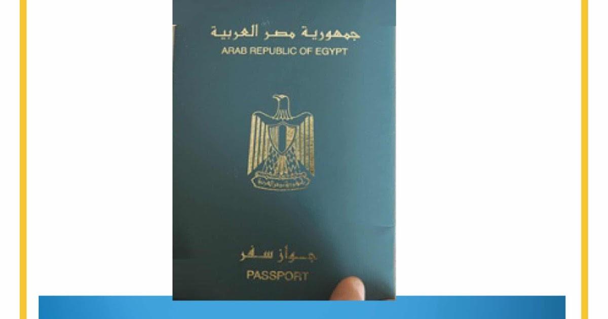 سري رئيس حفظ استخراج جواز سفر بدل فاقد مصري بالسعودية Translucent Network Org