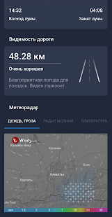 Weather 24 - Accurate real-time Weather Forecast