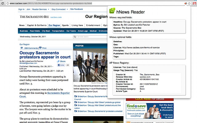 hNews Reader