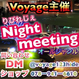 シーマ FGDY33 4.1LV VIPのカスタム事例画像 Voyage@ヒデさんの2018年08月27日10:16の投稿