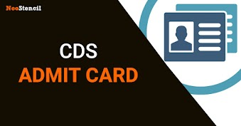 CDS Admit Card 2020 - Download CDS I Hall Ticket