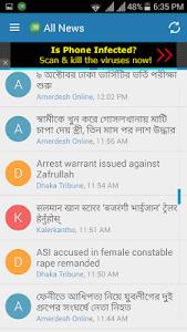 Bangladesh Online News App screenshot 2