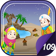 Hafiz Series : Al Kafirun