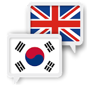 App Icon for Korean English Translate App in Czech Republic Google Play Store