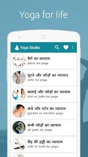 Yoga Studio (aasana-pranayam) - náhled