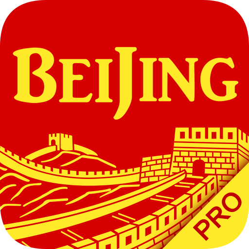 China Beijing Travel Guide Pro