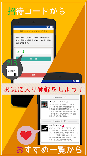 Notice 1.0.1 Windows u7528 3