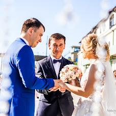 Wedding photographer Aleksey Nabokov (Tekilla). Photo of 01.09.2016