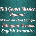 Full Gospel Hymnal Bilingual icon