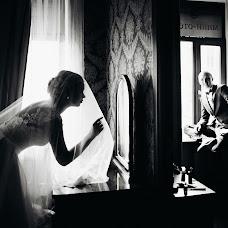 Wedding photographer Aleksandra Orsik (Orsik). Photo of 07.12.2016