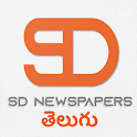 S D Telugu Newspapers icon